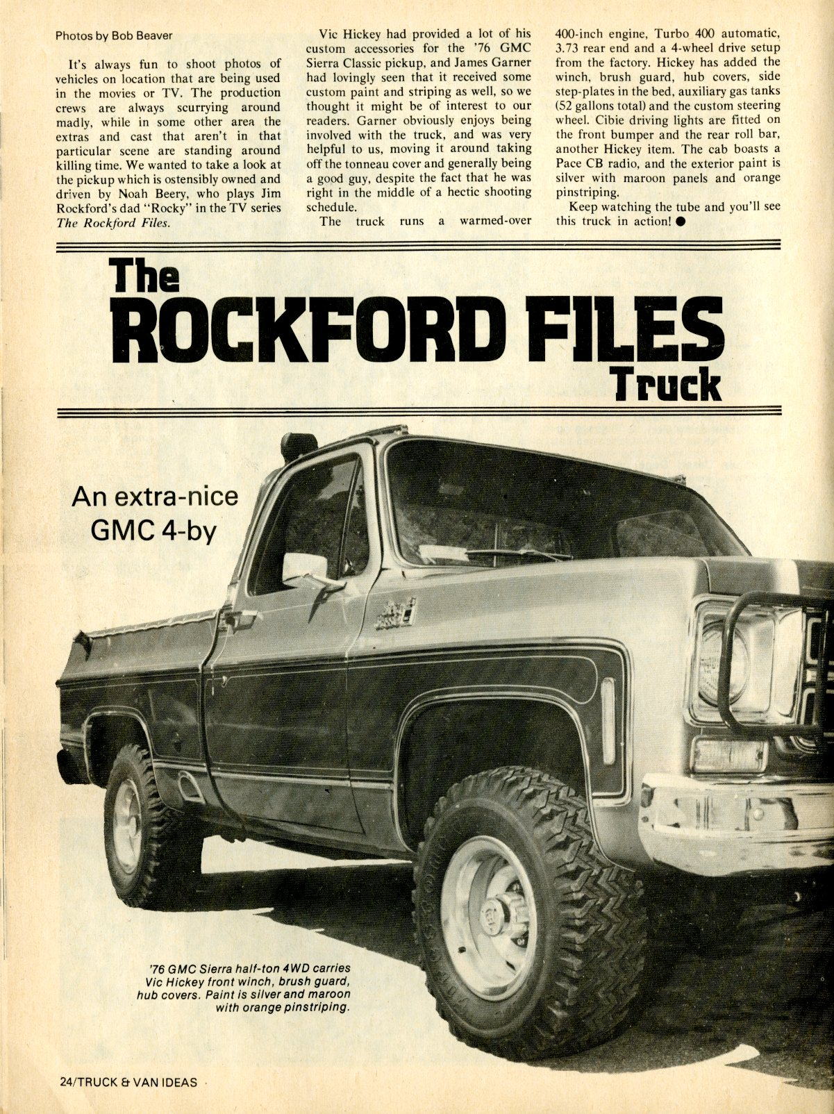 the rockford files wikipedia